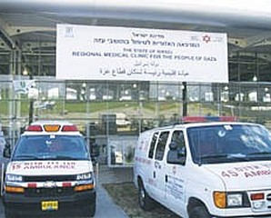 Une clinique israélienne a ouvert ses portes au point de passage d'Erez.