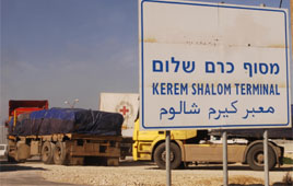 Kerem Shalom crossing (Archive photo: IDF Spokesman)