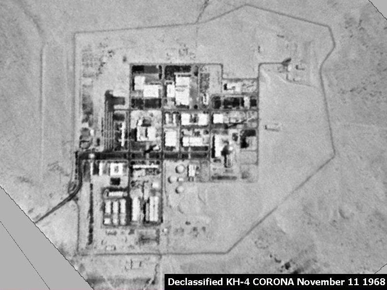 Photographie datant de 1968 de la centrale nucléaire de Dimona en Israël
